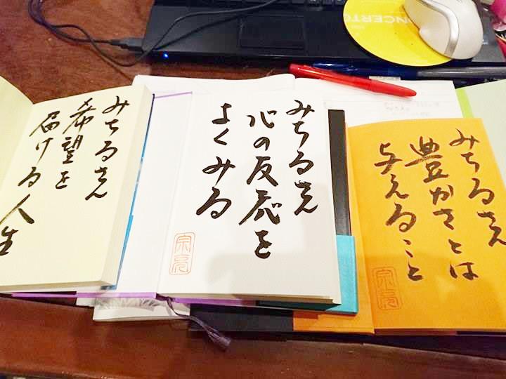 御使い(*´艸`*)3