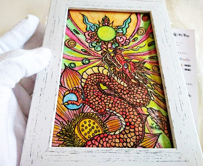 【制作実績】龍アート「華やかな龍」