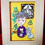 【制作実績】似顔絵アート「ゑびす屋の女将と看板猫ライム」