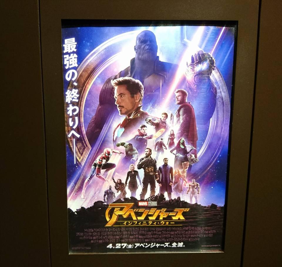 家族で映画時間♡1