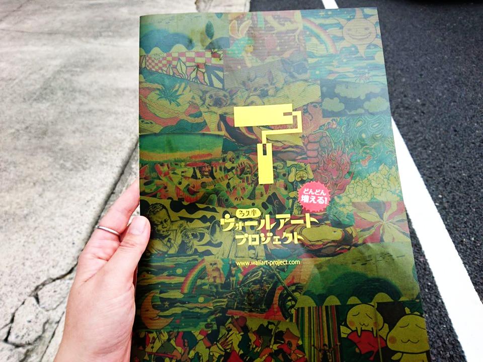 佐賀県多久市のアートに大興奮♡1