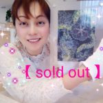 【龍作品販売開始】光龍(KOURYUU) sold out!